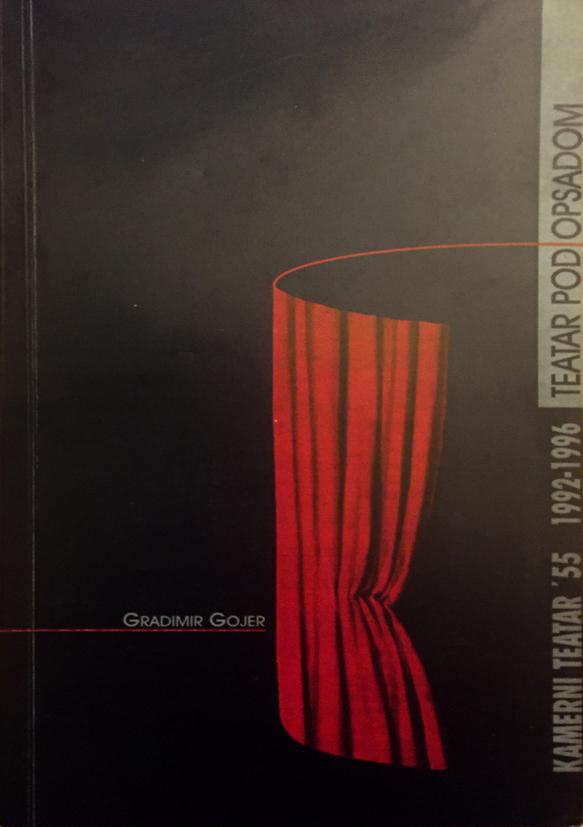 Book image cap