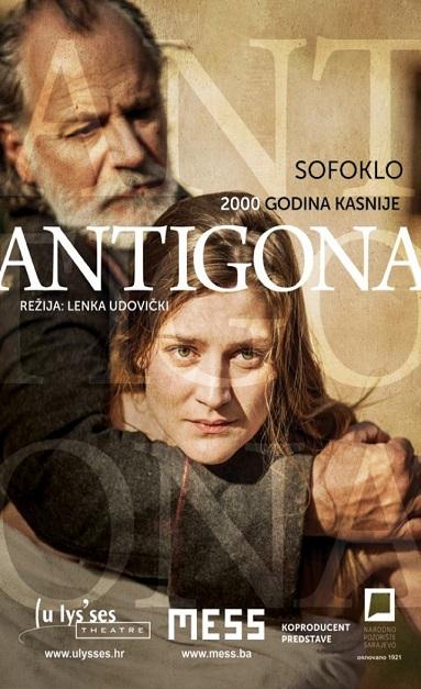 Antigona – 2000 godina kasnije